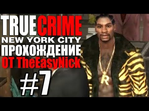True Crime: New York City. Прохождение. #7.