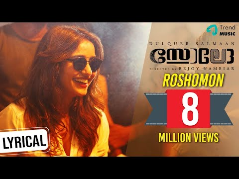 Solo - Roshomon Malayalam Lyric Video | Dulquer Salmaan, Neha Sharma, Bejoy Nambiar | Trend Music