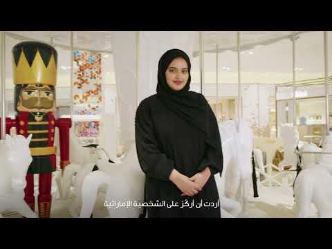 BeSpoke Abu Dhabi Exhibition