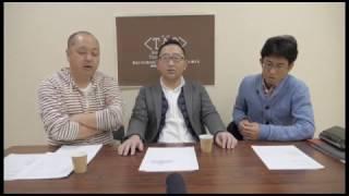 <TAG>通信[映像版]#7-1「本編 豊田の私的現代民俗学的歴史といま・これから」(2017.1)