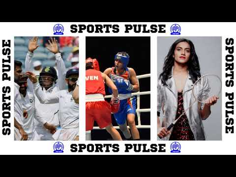 Sports Pulse 19 OCT | All India Radio