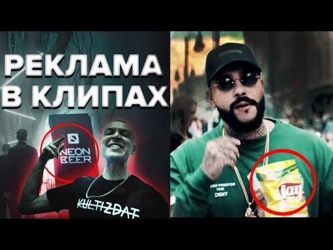 певцы о русских клипах