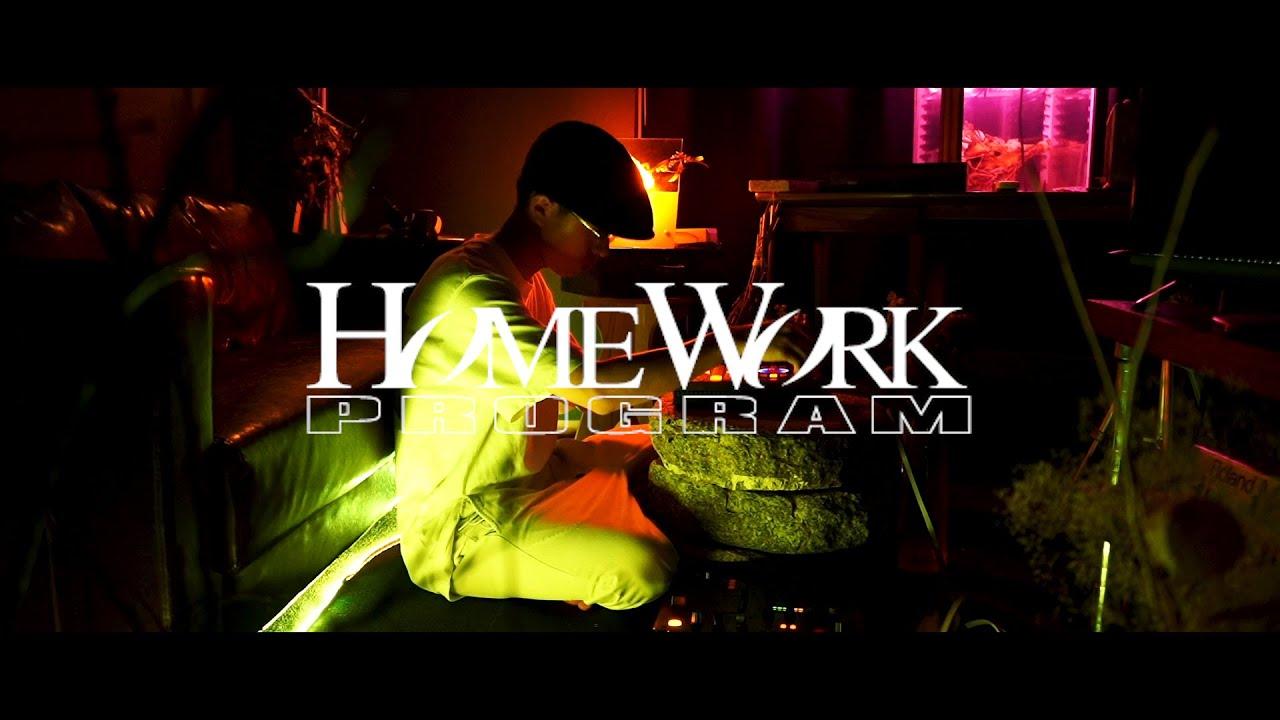 【HOMEWORK DAY10】ニューリー(NEWLY)【Live】