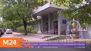 Минюст объяснил сбой в работе единой базы ЗАГС - Москва 24