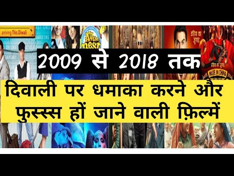 bollywood-films-released-on-diwali-since-2009-to-2019-and-their-results-/-big-diwali-releases