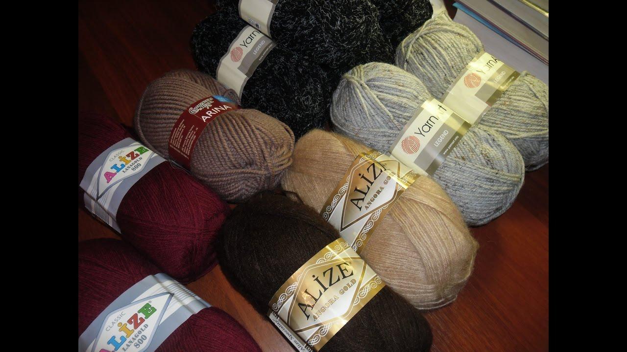 Покупка зимней пряжи Alize, YarnArt - YouTube