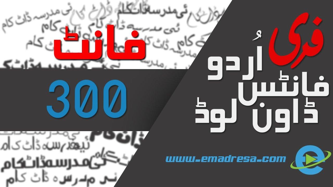 300 Urdu Font Free Download Direct Link