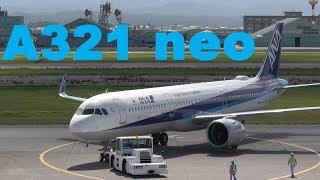 """小松空港にネオサウンドが響く """"New Aircraft, Neo Sounds"""" ANA (All Nippon Airways) Airbus A321-272N JA131A"""