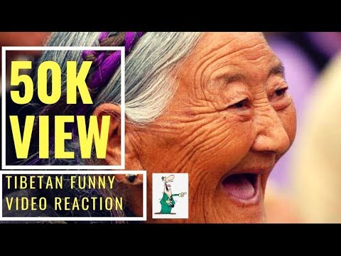 Tibetan funny jokes 2018 | Tibetan joke reaction | Tibet joke