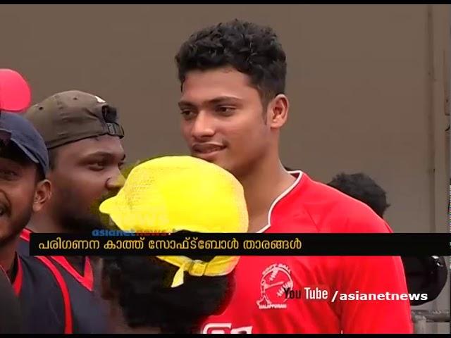 kerala softball players alleges Govt denied him