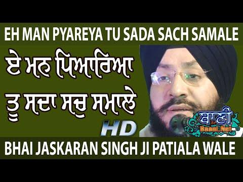 Eh-Man-Pyareya-Bhai-Jaskaran-Singhji-Patiala-Wale-Gurmat-Kirtan-Naraina-31-Dec-2019