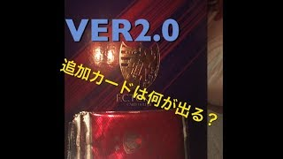 [wccf][17−18ver2.0] PAGE1 ついに開幕ver2.0りくーむ編 thumbnail