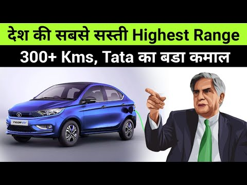 """TATA launches Cheapest """"HIGH Range"""" Electric Car 🔥 100% Indian Battery Technology"""