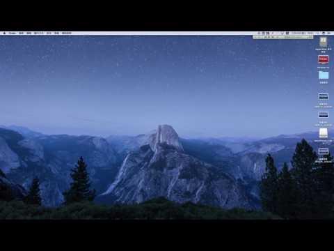 【教學】如用mac錄影錄音