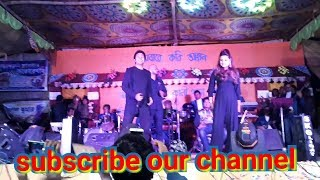 Download Video Bhaja গোবিন্দ এবং দলি লাইভ প্রোগ্রাম MP3 3GP MP4