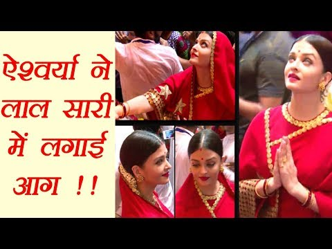 Aishwarya Rai Bachchan looks GORGEOUS in Red Saree at Lalbaugcha Mandir | FilmiBeat