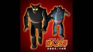 I do not own Tetsujin 28-go (2004). All credit goes to the rightful...