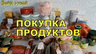 Vlog#163  ПП суп, Покупки продуктов (Улан-Удэ)