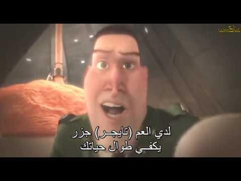 film marocain lkhobz l7afi