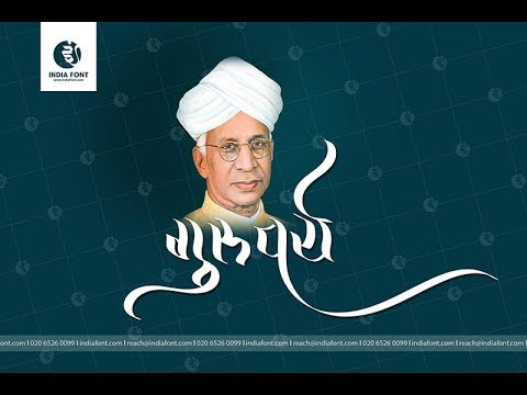 IndiaFont online - Myhiton