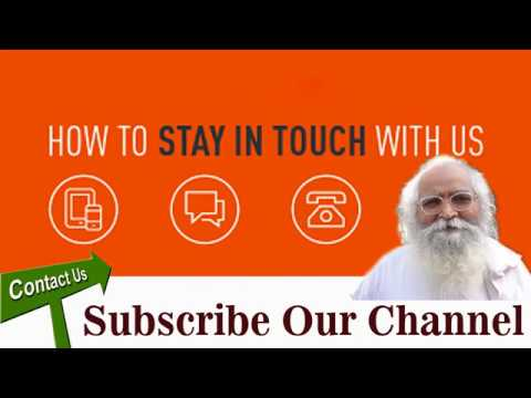 How to Contact Us, हमारा संपर्क कैसे करे I PHONE I E MAIL ICONTACT NUMBER