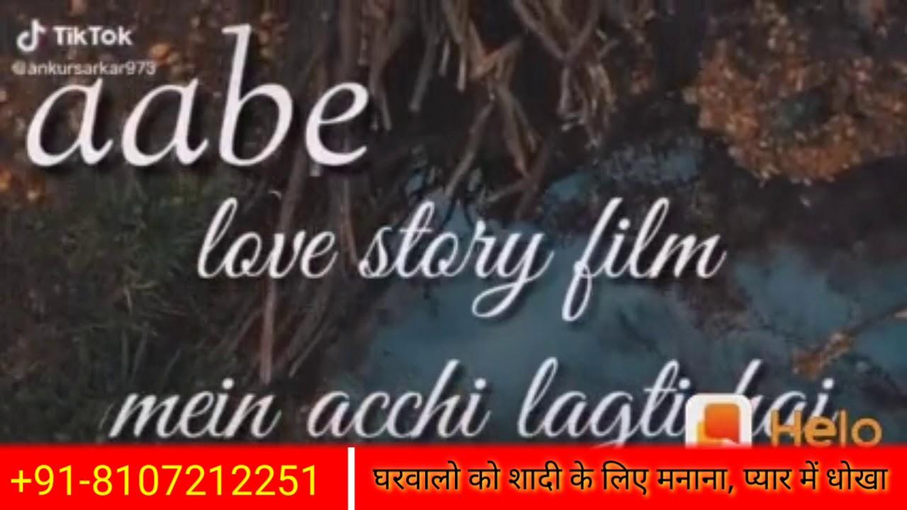 New Very Sad Love Story WhatsApp Status Video Song 2020 ...