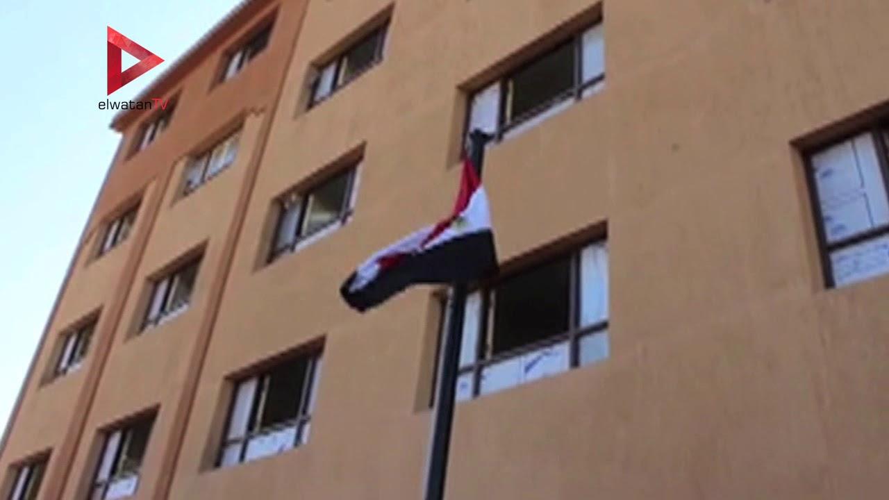الوطن المصرية:انطلاق العام الدراسي في أسيوط