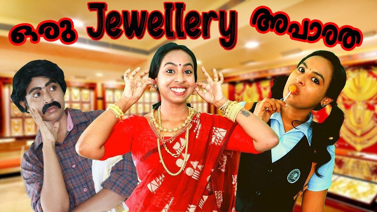 ഒരു ജ്വല്ലറി അപാരത | Jewellery Scenes | Simply Silly Things