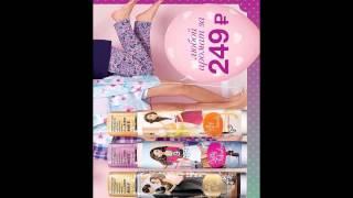 Каталог Avon Россия 15 2015 смотреть онлайн бесплатно