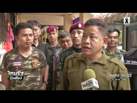 ทหาร อ.สิชล เร่งช่วยบ้านถูกน้ำท่วมถล่ม - วันที่ 08 Jan 2017 Part 5/5