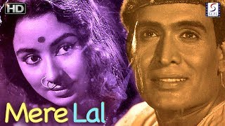 Mere Lal - Dev Kumaar, Indrani Mukerjee - Family Drama Movie - B&W - HD