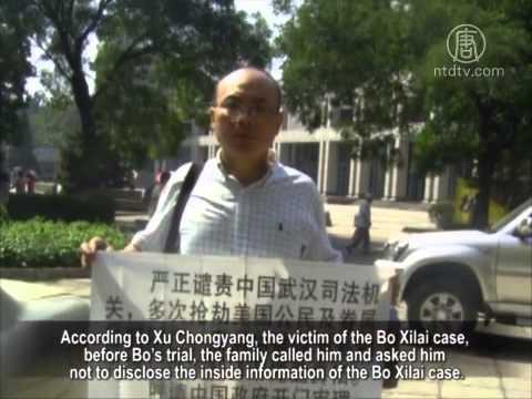Guangda Case Main Character Yang Jianbo As a Scapegoat