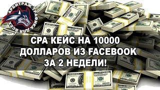 10000 мятых долларов