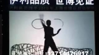 澳门影子舞表演|香港影子舞表演|影子舞伊利牛奶