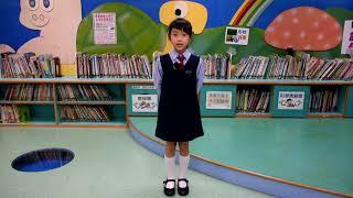 Publication Date: 2021-03-01 | Video Title: 第72屆香港學校朗誦節英語獨誦 季軍 3D 黃可蕎