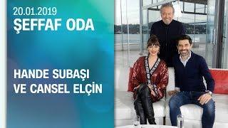 Hande Subaşı ve Cansel Elçin, Şeffaf Oda'ya konuk oldu - 20.01.2019 Pazar