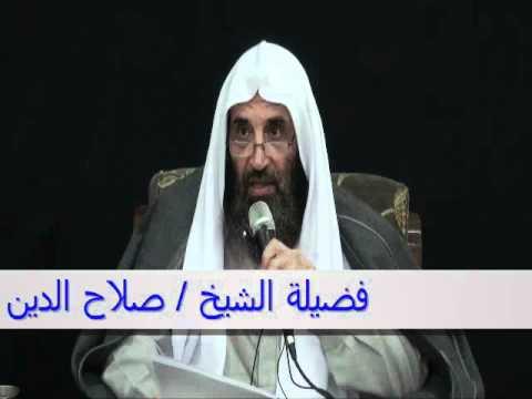 الليث بن سعد ـ الشيخ صلاح الدين بن علي بن عبدالموجود | Doovi