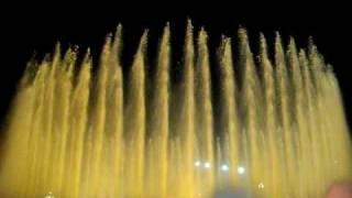 Magic Fountain Thumbnail