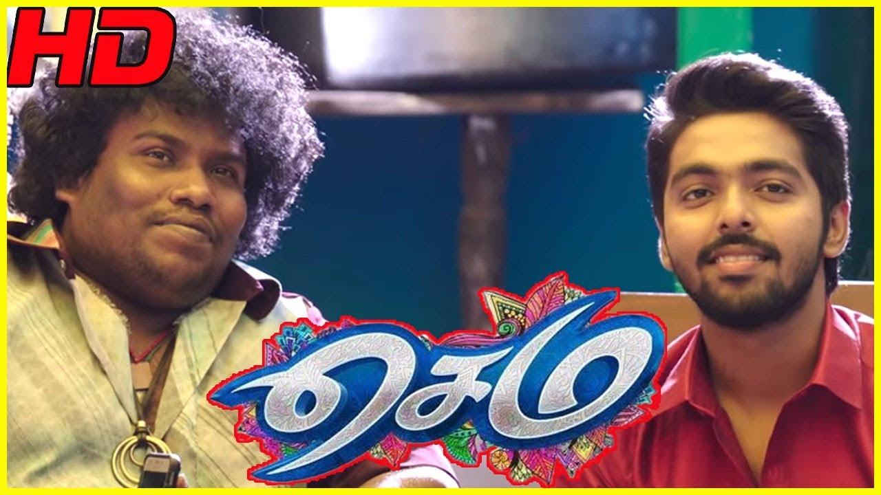 Download Sema Tamil Movie | Full Comedy Scenes | G V Prakash Kumar | Yogi Babu | Arthana | Kovai Sarala