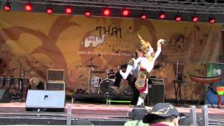 Melbourne Thai Festival 2013 - Joe Louis Puppet Theatre (Act II)