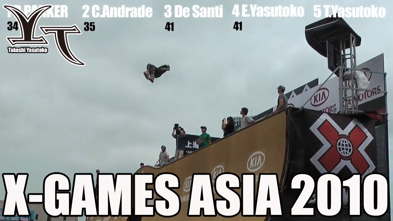 maxresdefault - Asian X Games 2016