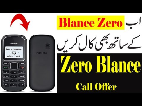 How to Make a Free Calls And SMS From Sim  Zero Balance/Technical AliHussain thumbnail