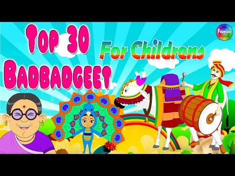 Top 30 bad bad geete marathi | Marathi Kids Songs 2017 | Chiv Chiv Chimni - मराठी बालगीत