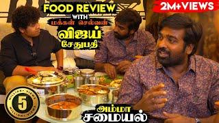 Lunch With Vijay Sethupathi வ ட ட ம ன ச ப ப ட Irfan s View