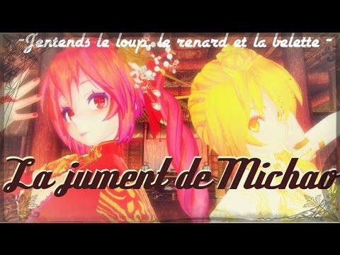 MMD x Download ~La jument de Michao~