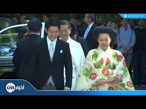 أميرة يابانية تخسر لقبها الملكي لأجل الزواج