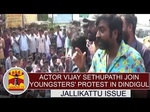 Actor Vijay Sethupathi joins youngsters' protest at Dindigul | Thanthi TV