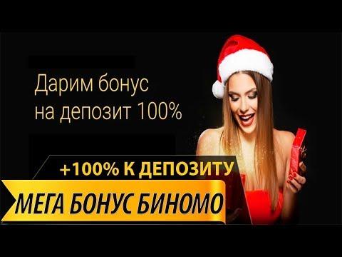 Видео Казино миллион