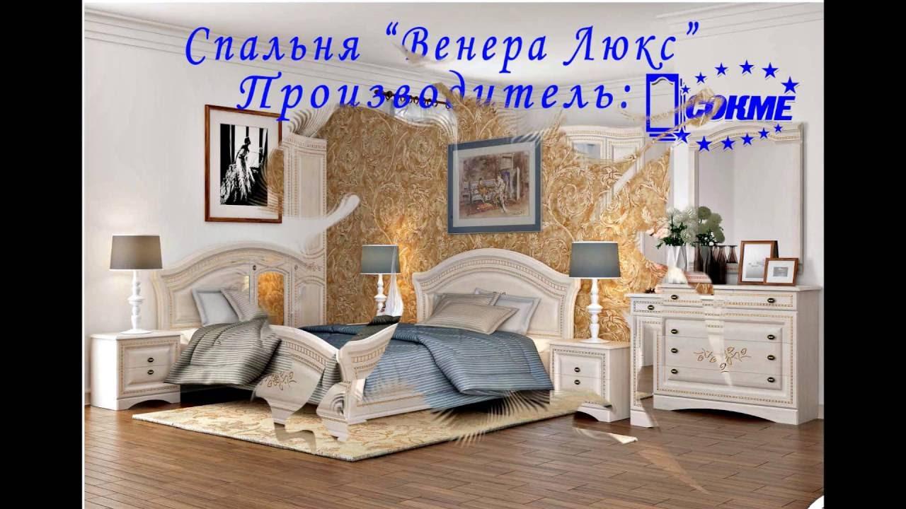 Тумба для обуви SFB2B «Порто» BRW Украина - YouTube
