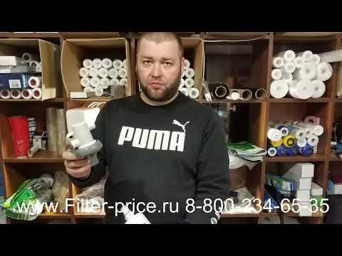 Фильтр для воды от компании 3М